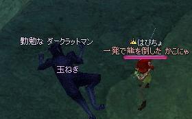 Darkrat_1