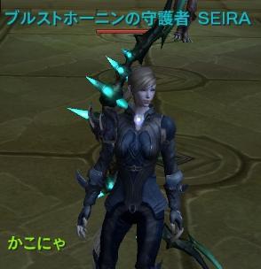 Seira1