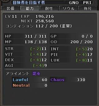 Int20_2