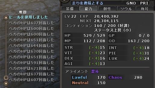 Pie35_2
