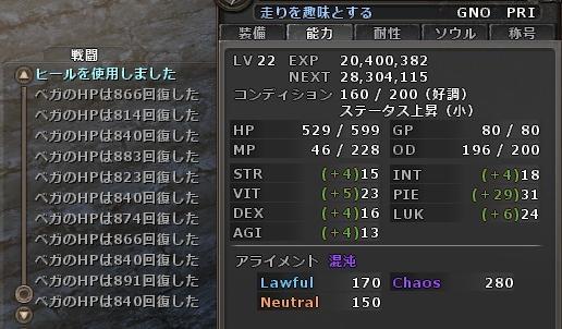 Pie60_3
