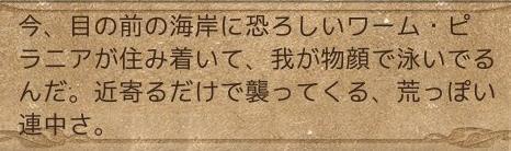 Photo_190
