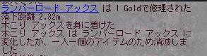 Photo_260