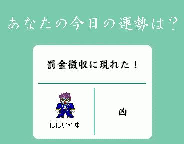 Photo_91